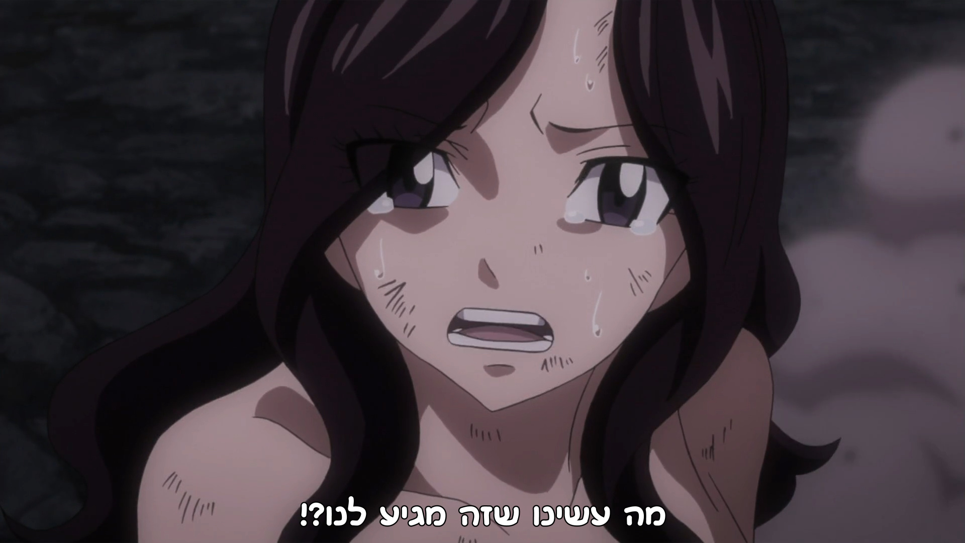 [HorribleSubs] Fairy Tail S2 - 82 [1080p]_001_25037