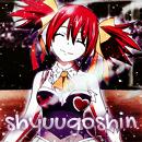 shyuugoshin
