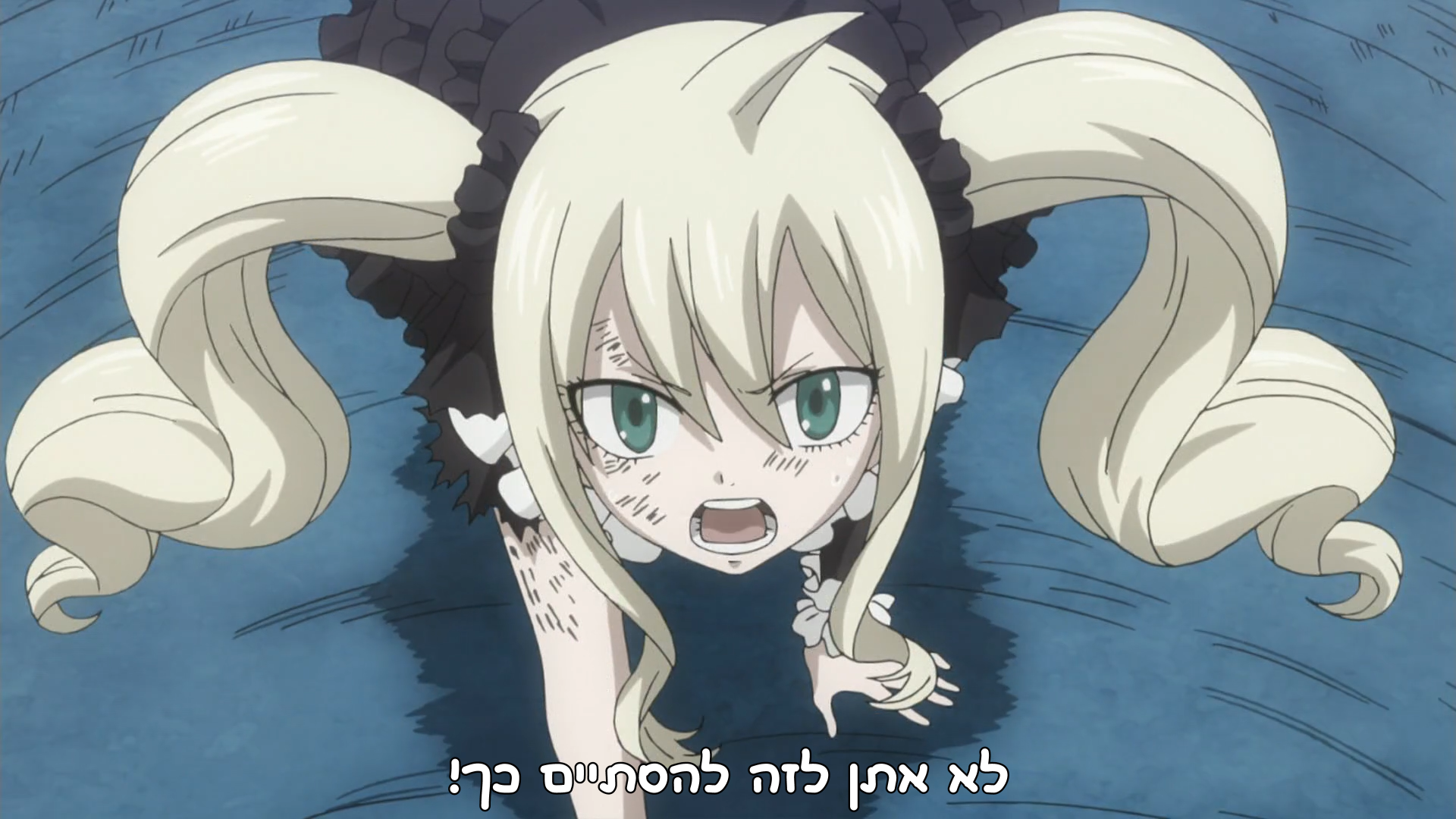 [HorribleSubs] Fairy Tail S2 - 99 [1080p]_001_11606