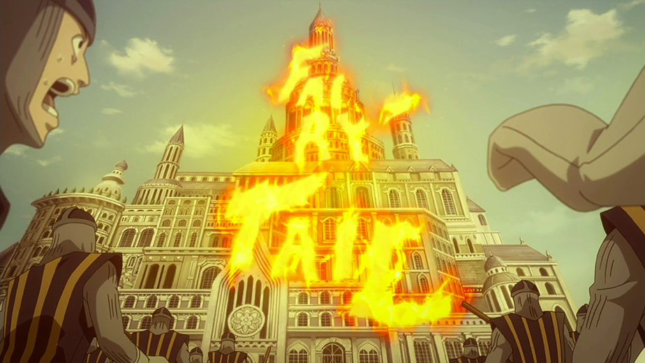 Message_of_Fairy_Tail.png