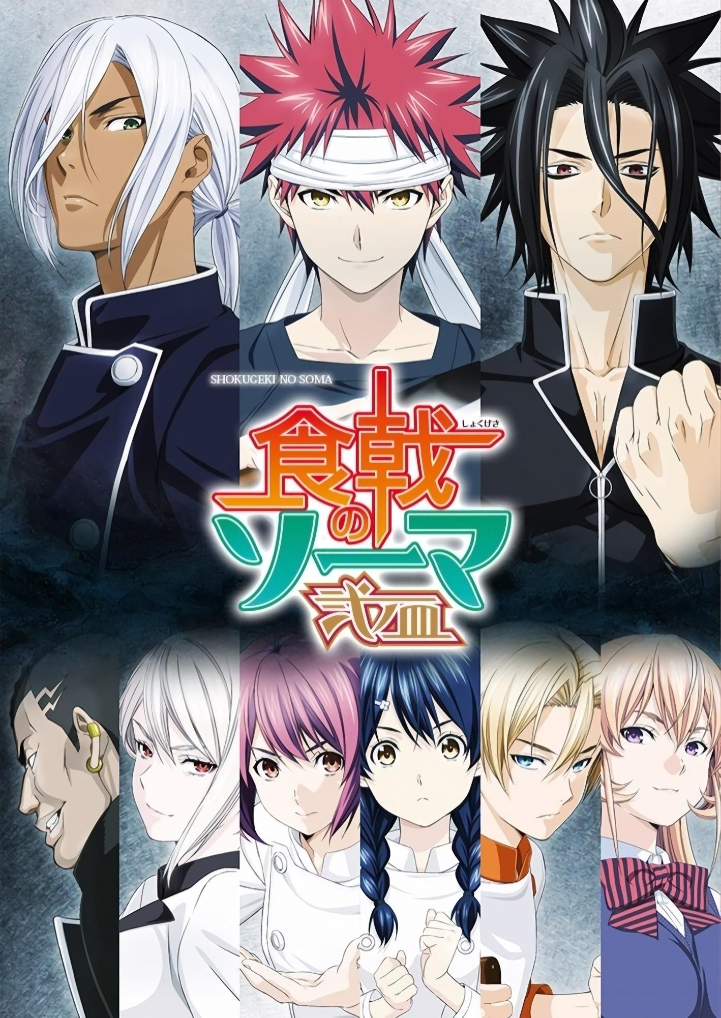Shokugeki-no-Soma-Ni-no-Sara-Cover.jpg