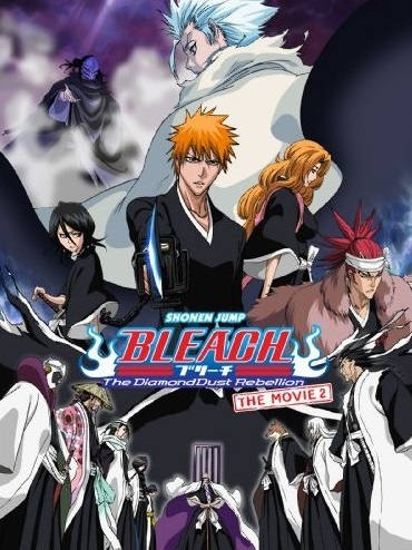 bleach-movie-2-the-diamonddust-rebellion-199990.1.jpg
