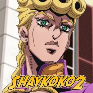 Shaykoko2